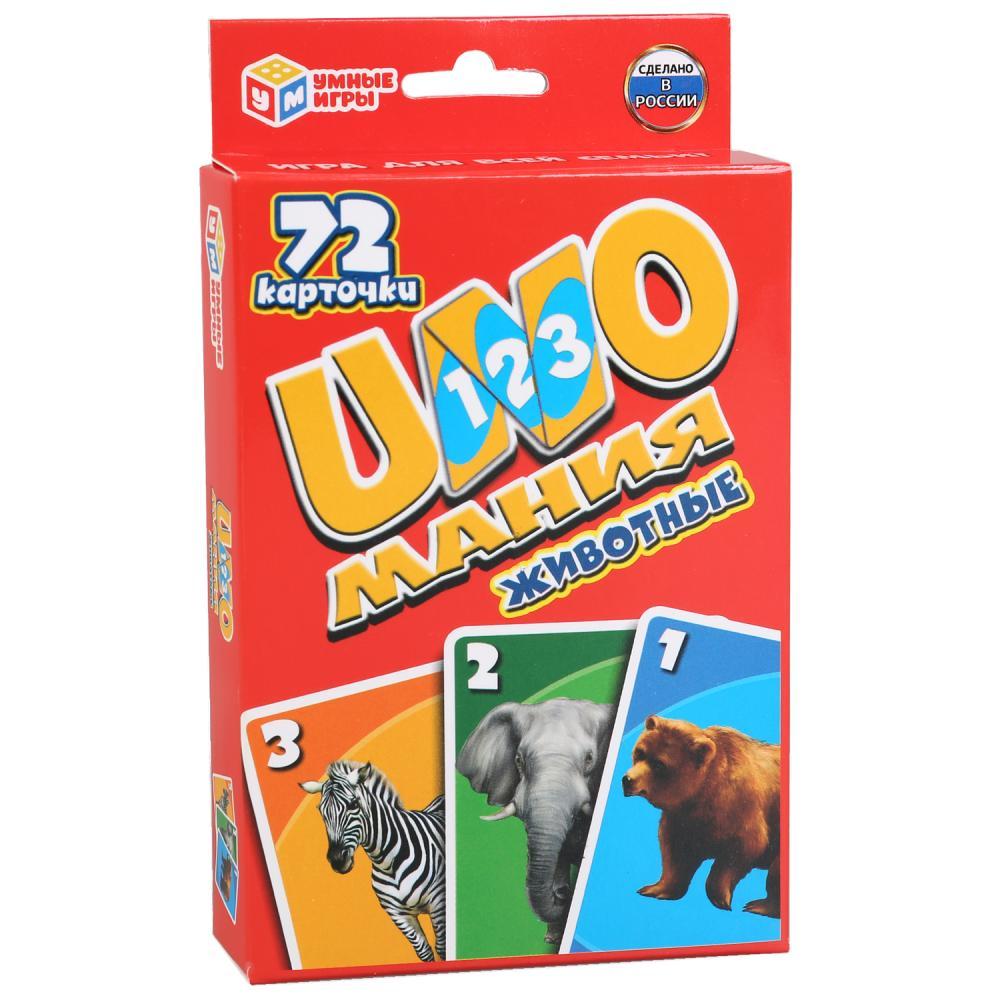 Игра Настольная Уномания Животные 72 карт.