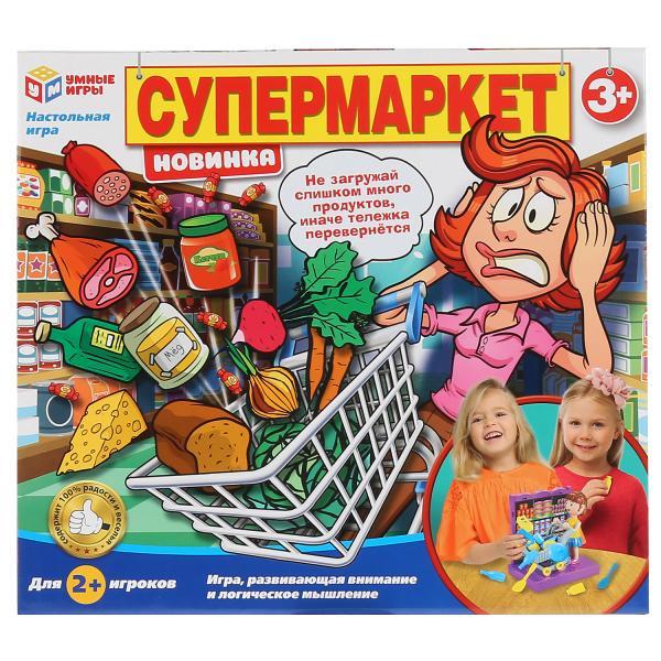 Игра Настольная Супермаркет