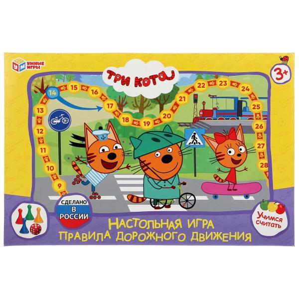 Игра Настольная Ходилка Три кота ПДД