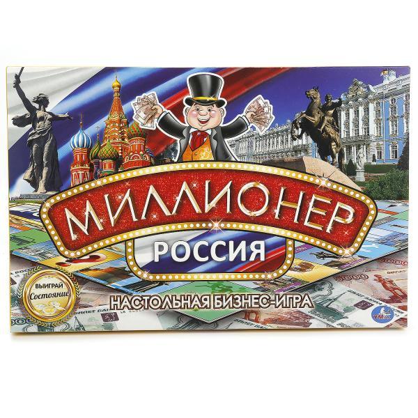 Игра Настольная Миллионер Россия