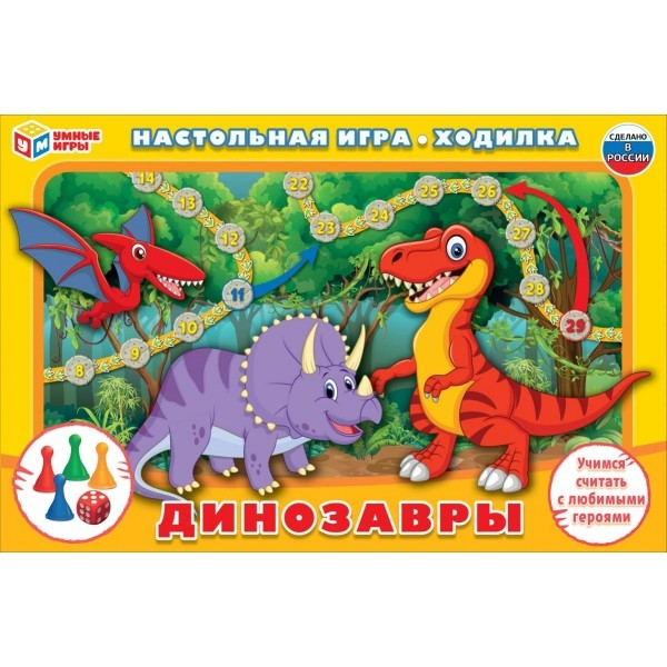 Игра Настольная Ходилка Динозавры