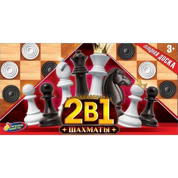 Настольная 2 в 1 Шахматы дерев с пласт. фигурами (шахматы+шашки)