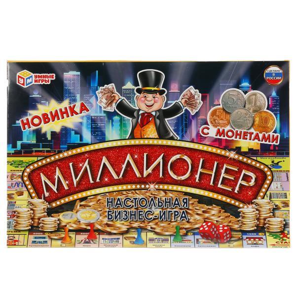 Игра Настольная Миллионер с монетами