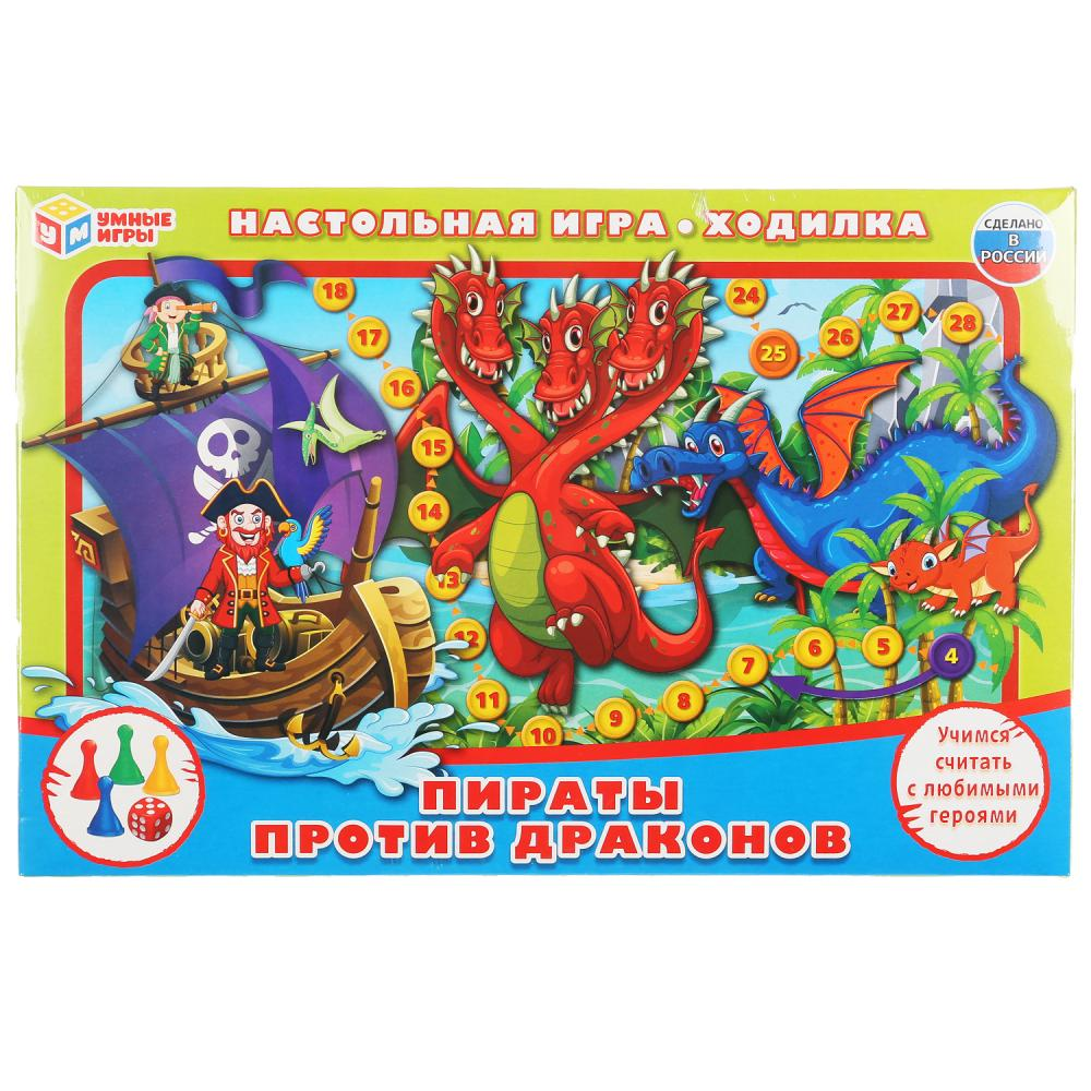 Игра Настольная Ходилка Пираты против драконов