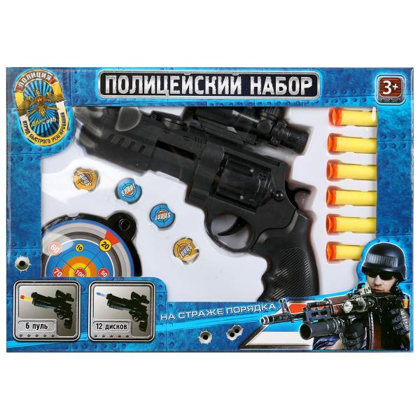 Револьвер c мягкими пулями и дисками