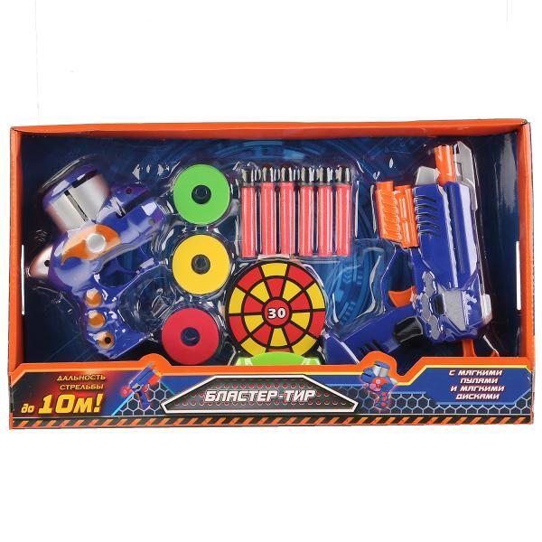 Набор Бластер-тир с мягкими пулями, дисками и мишенью