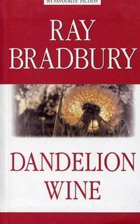 Dandelion Wine = Вино из одуванчиков