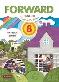 Английский язык. 8 кл.: Учебник (ФГОС)