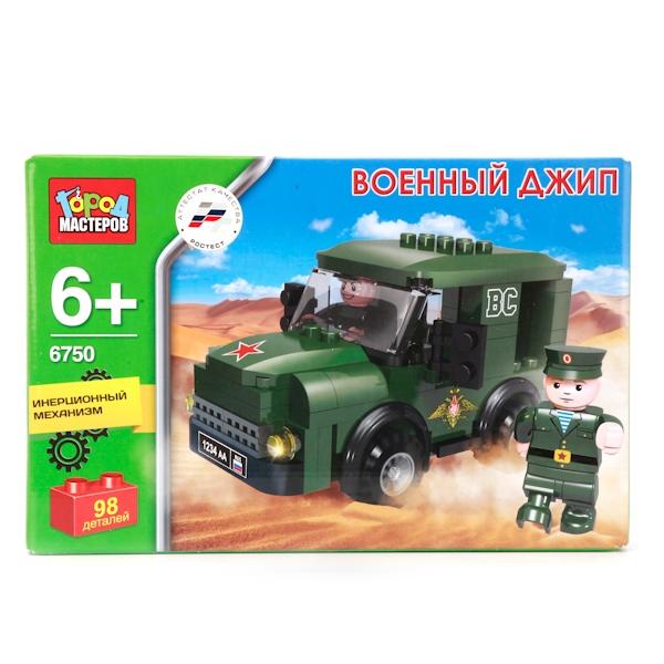 АКЦИЯ-20 Игр Конструктор Военный джип 98 дет. пластмас. инерц.