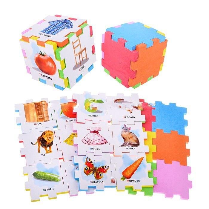 """АКЦИЯ19 Игр Развивающая Нескучный кубик """"Ассоциации-окружающий мир"""" 4 кубик"""