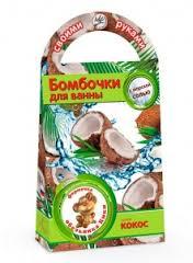 Творч Бомбочки для ванн своими руками Обезьянка Кики