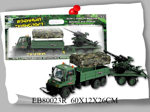 Набор Военная техника с фигурками Военный транспорт Сухопутные войска