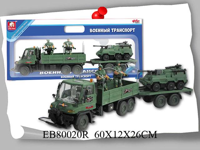 Набор Военная техника с фигурками Военный транспорт Сухопутные