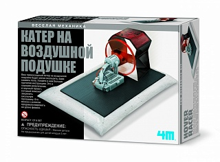 Набор для исследования Катер на воздушной подушке