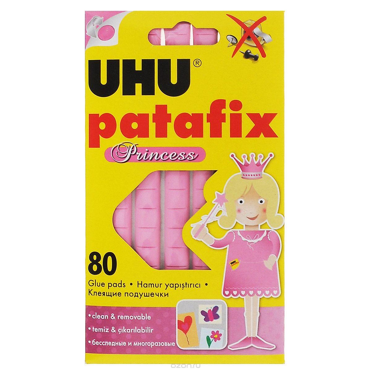 Клеевые подушечки UHU Patafix Принцесса розовые