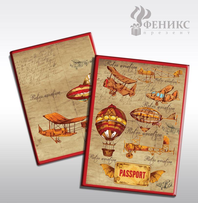 Обложка для паспорта Самолеты и Дирижабли