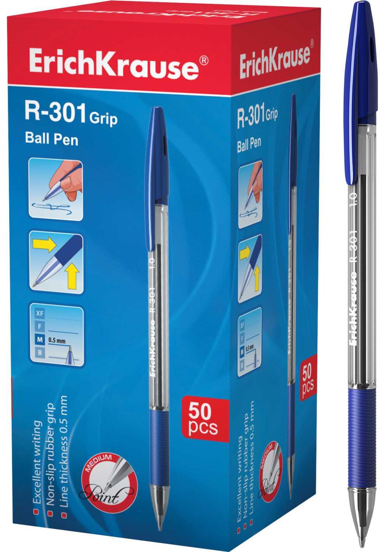 Ручка шариковая синяя EK R-301 GRIP прозр корпус 1,0 мм