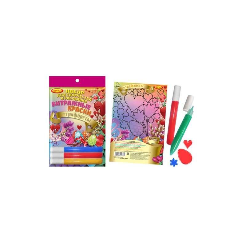 Творч Набор Для творчества и рисования Витражные Краски + Трафареты
