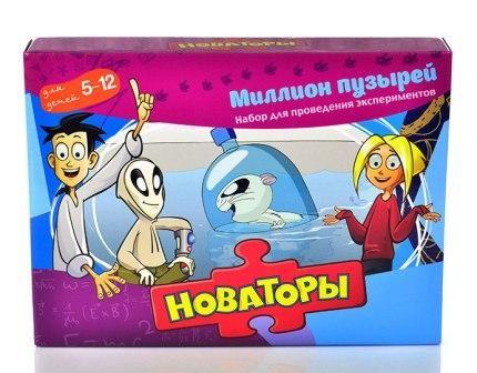 """Набор для экспериментов Новаторы """"Миллион пузырей"""""""