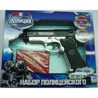 Набор Полицейский (пистолет + удостоверение) на батар. свет, звук