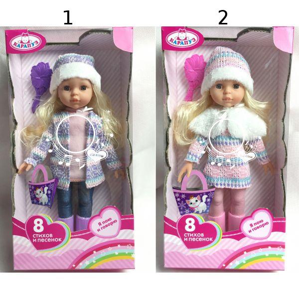 Кукла Карапуз 33см., озвуч., с аксесс. в зимней одежде