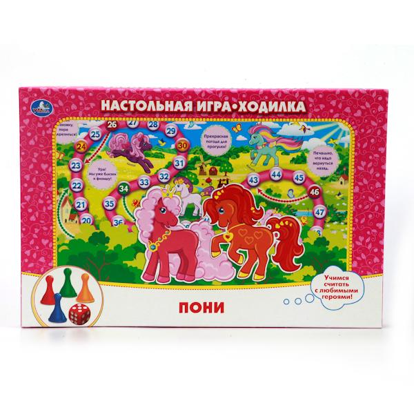 Игра Настольная Ходилка Пони