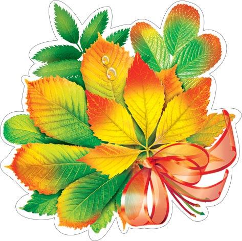 Новым годом, открытка на день учителя распечатать цветной лист