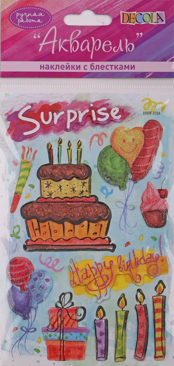Наклейки декоративные Decola День рождения ручн раб с блестками