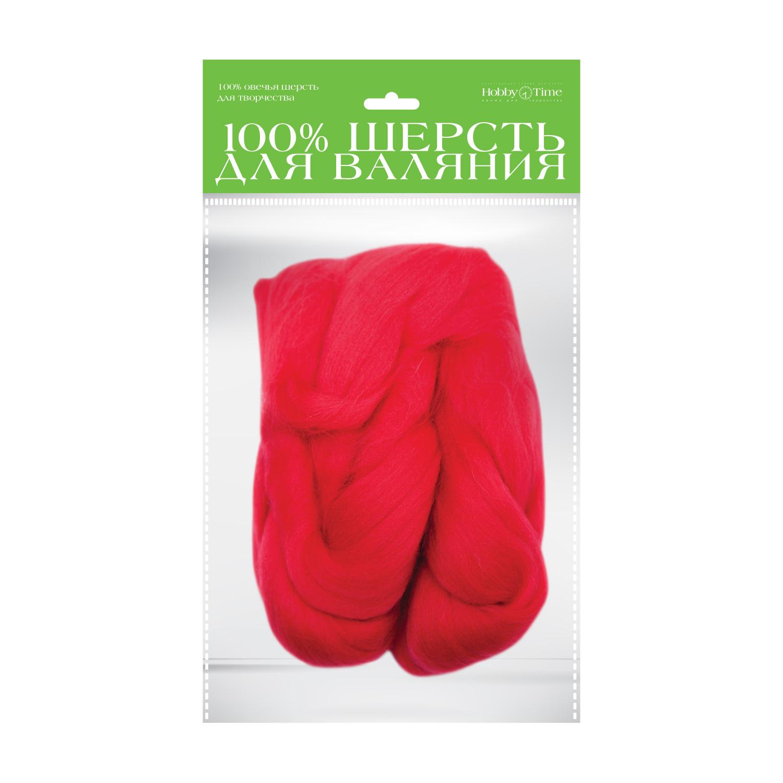 Шерсть д/валяния лента гребенная 50гр Красная