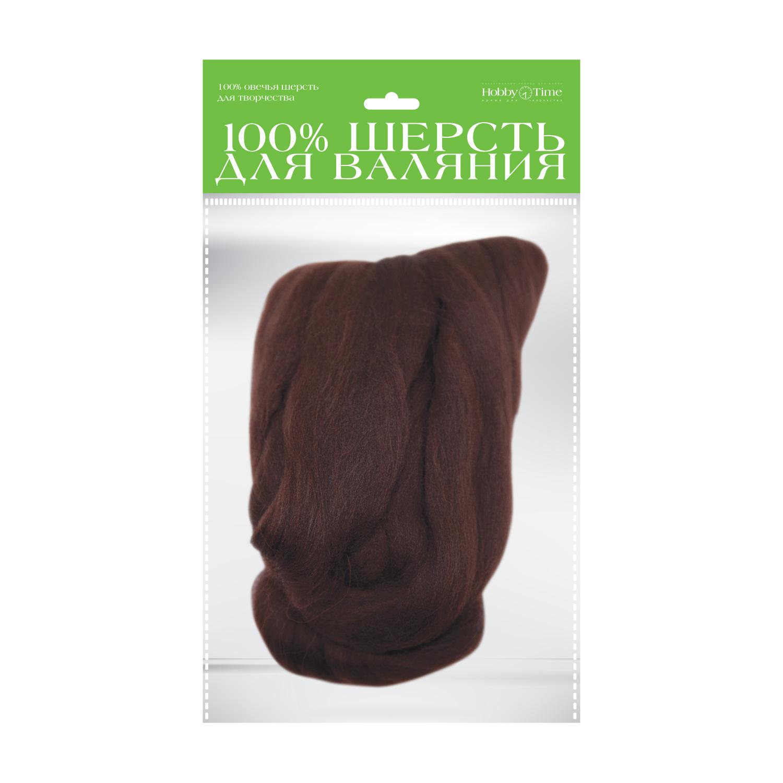 Шерсть д/валяния лента гребенная 50гр Шоколад