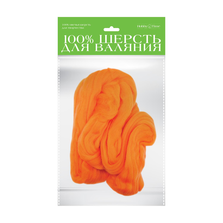 Шерсть д/валяния лента гребенная 50гр Оранжевая
