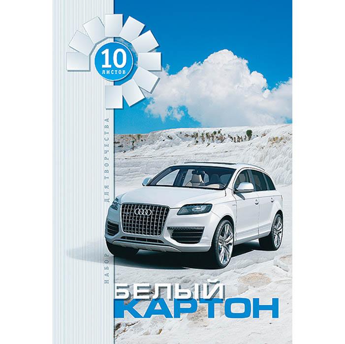 Картон белый А4 10л мелов Белая машина