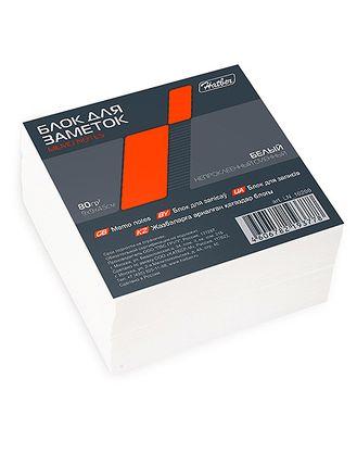 Блок д/записей Hatber 9х9х4,5см сменный Белый в индив.упак.
