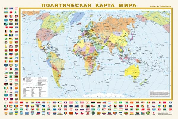 Карта Политическая карта мира с флагами. Федерат. устройство России с флага