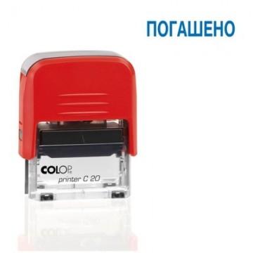Color Printer Оснастка для штампа ПОГАШЕНО