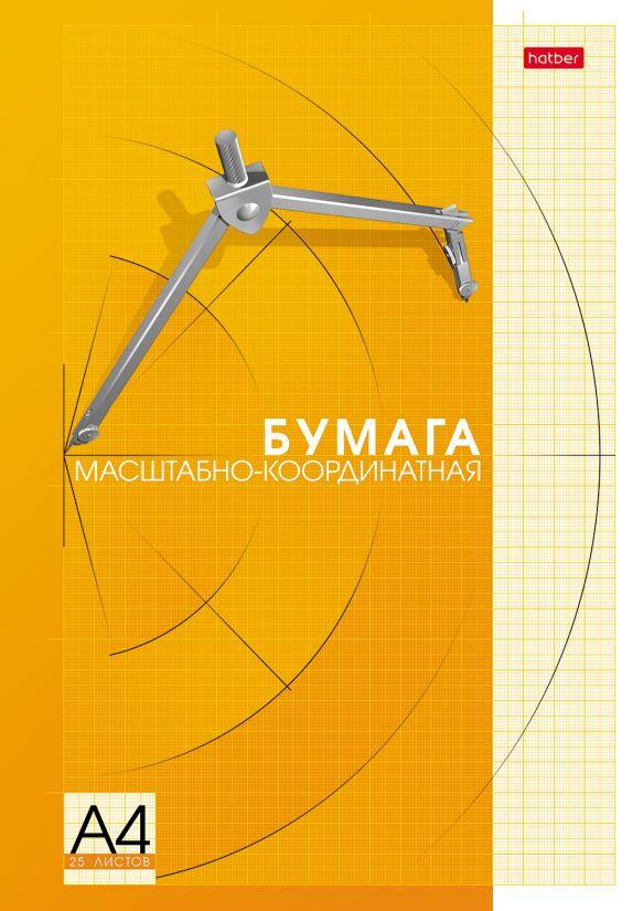 Бумага миллиметровая А4 25л альбом (оранжевая сетка)