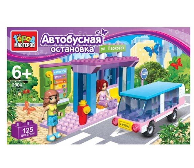АКЦИЯ-20 Игр Конструктор Остановка с автобусом 119 дет. пласт.