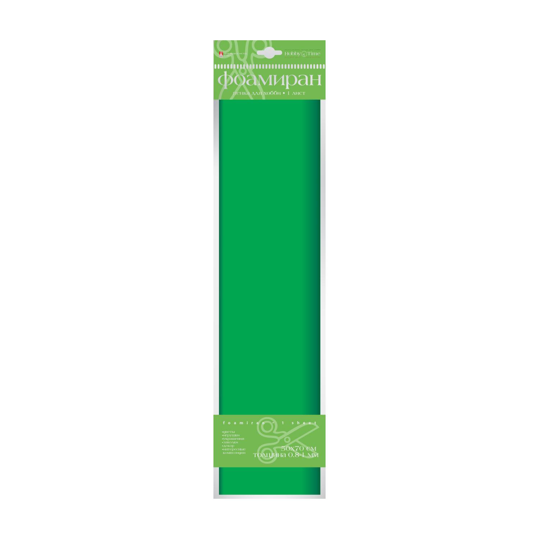Фоамиран 50*70см Зеленый 1мм