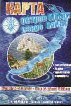 Карта: Остров Ольхон, озеро Байкал (залив Мухур, Хужир, турист. маршруты)