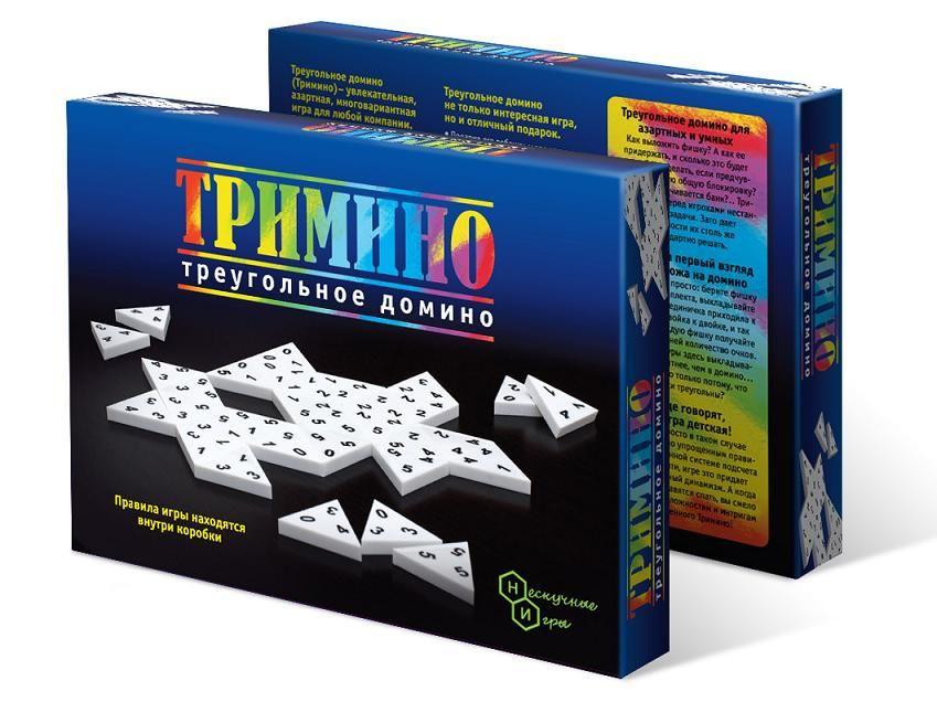 Игра Домино Тримино (треугольное домино)