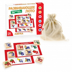 Игра Лото Азбука 36 дерев. фишек + 6 карточек в холщ. мешке