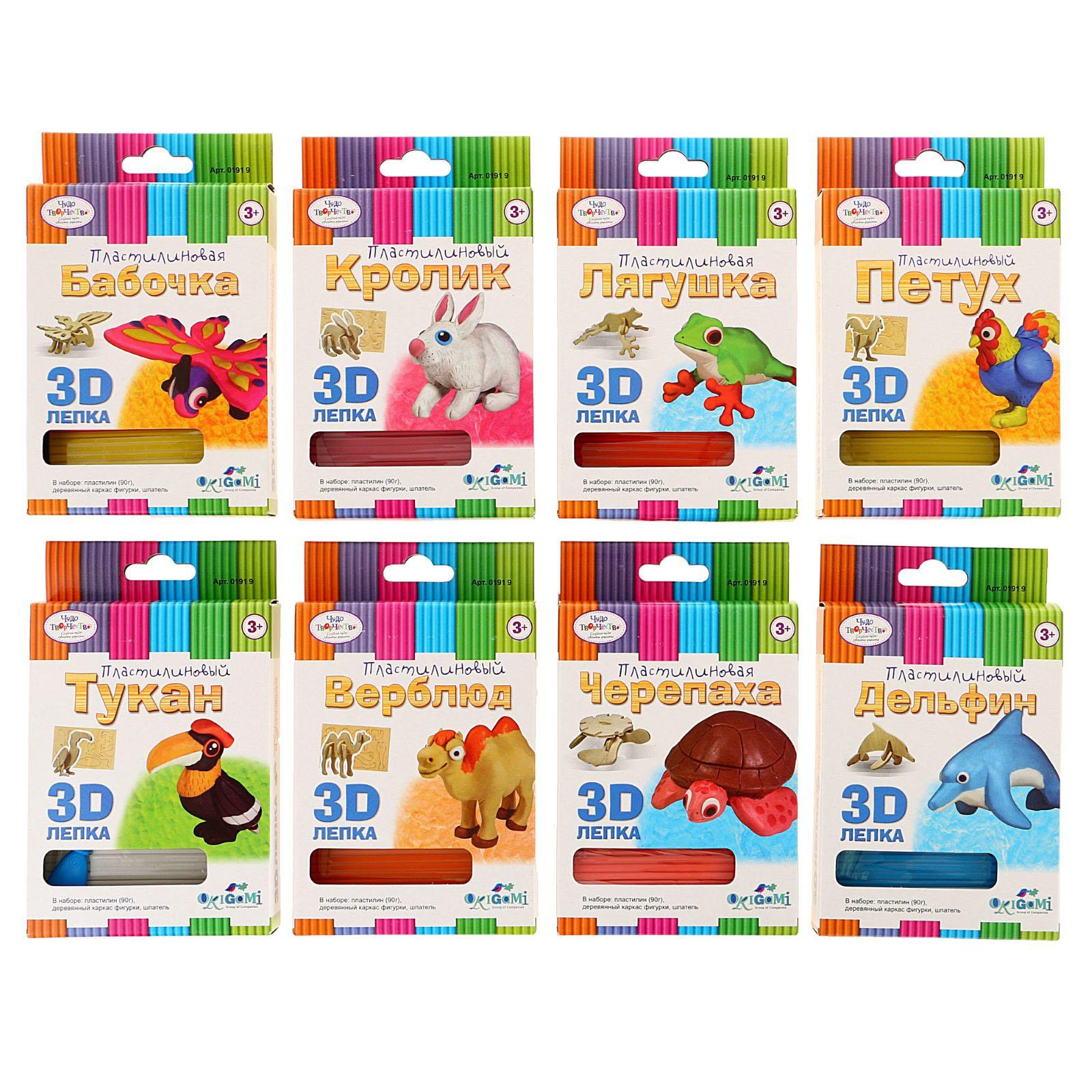 Набор д/лепки 3D Забавные животные 8 видов