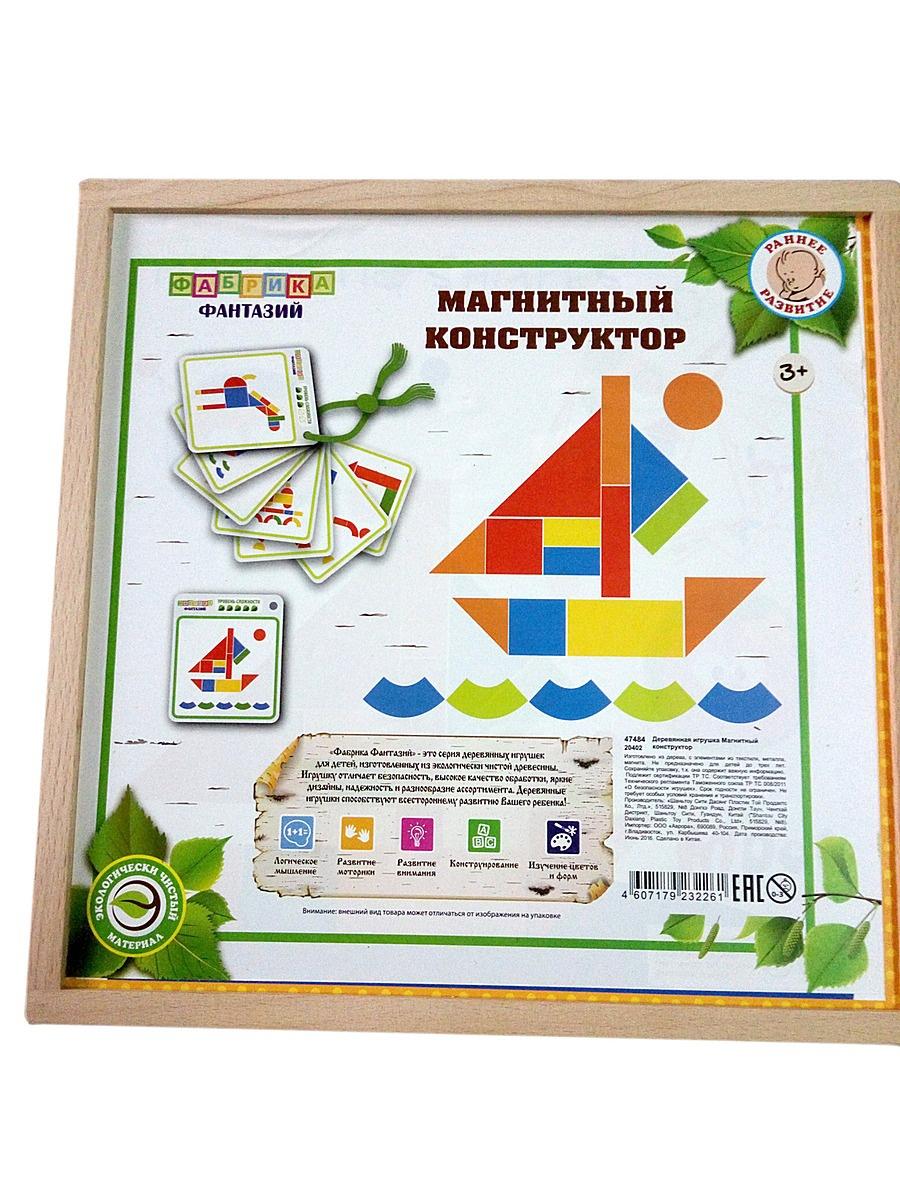 АКЦИЯ-20 Игр Конструктор магнитный дерев