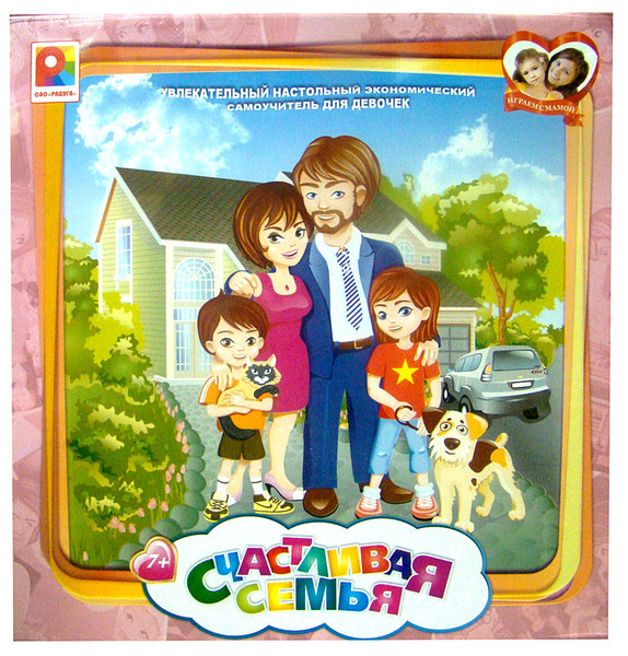 Игра Настольная Счастливая семья