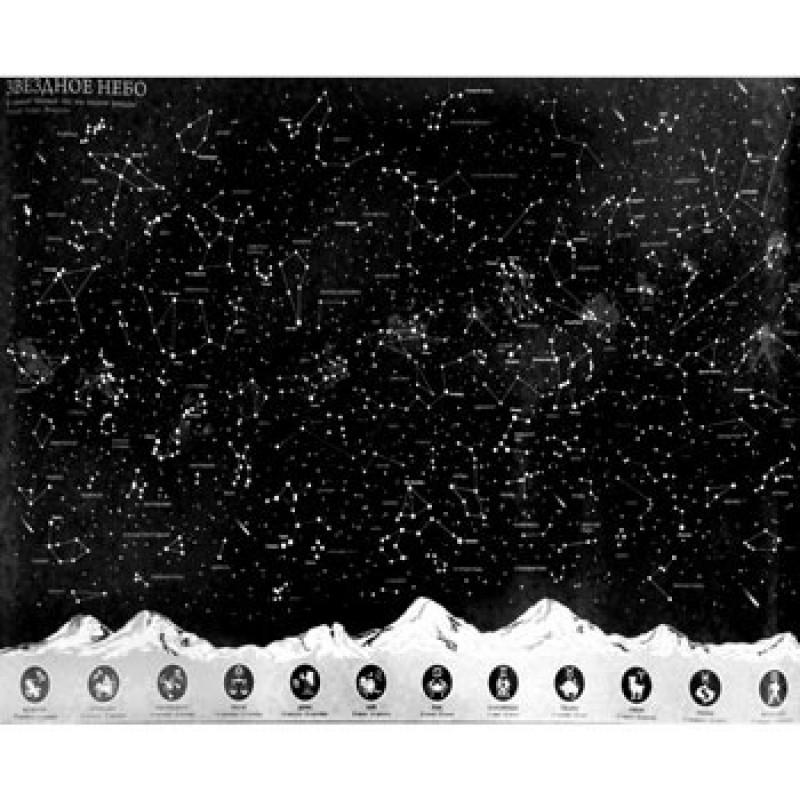 Карта: Звездное небо + созвездия, светящиеся в темноте 90х60