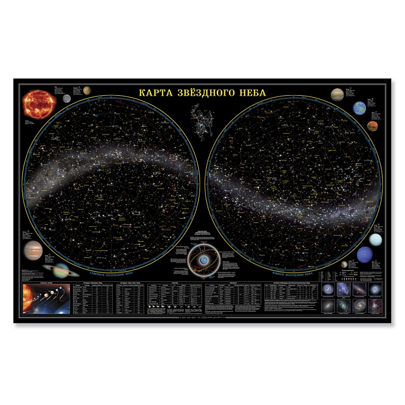 Карта: Звездное небо/ планеты 124х80 (водонепроницаемы матовый лак)