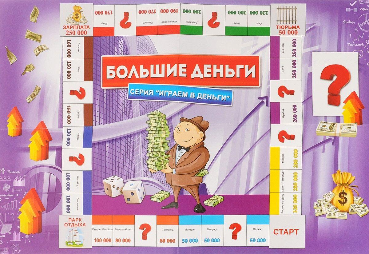 Игра АКЦИЯ19 Игр Настольная Экономическая Большие деньги