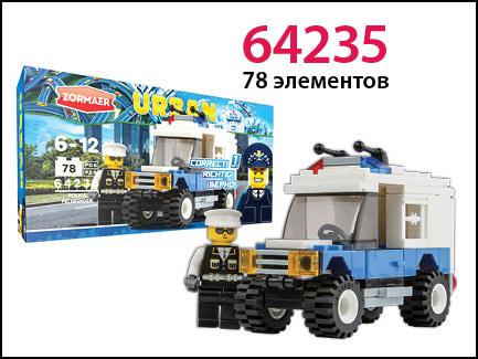 АКЦИЯ19 Игр Конструктор Полицейский следопыт 78эл.