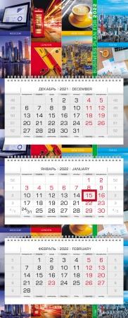 Календарь квартальный 2020 3Кв3гр2ц_21096 3D Золотой орнамент