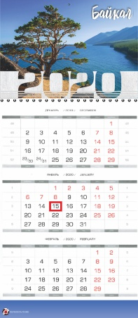 Календарь квартальный 2020 Байкал мини Вид со скалы